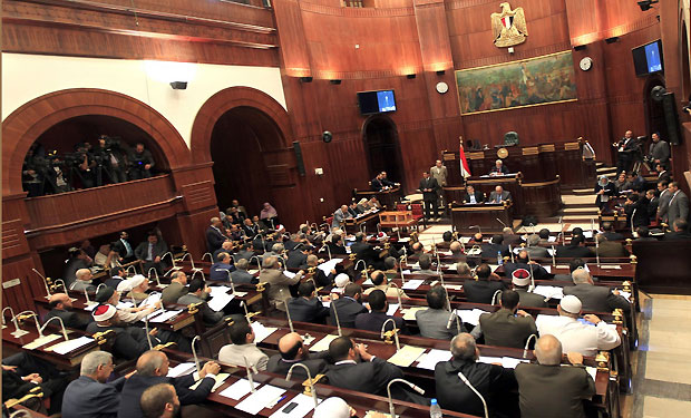 Egypt: Final vote on constitution to begin Wednesday