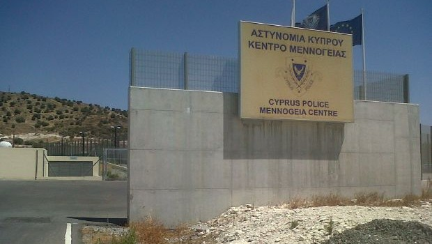 Cyprus' Most Unwanted