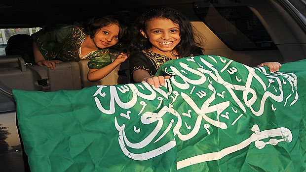 Opinion: Optimism prevails on Saudi National Day