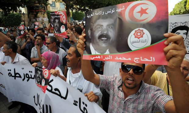 Tunisia: National Dialogue to begin Saturday