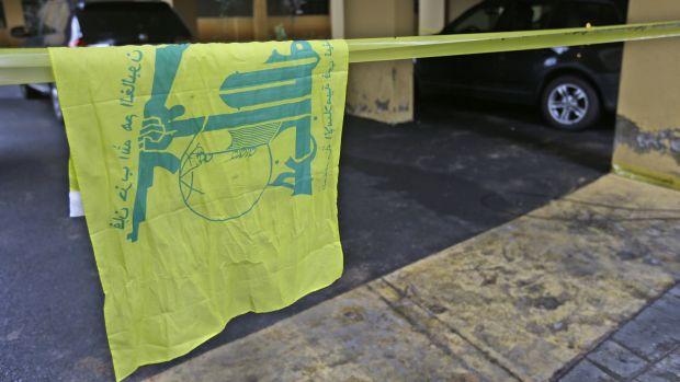 Hezbollah says commander killed in Beirut, blames Israel