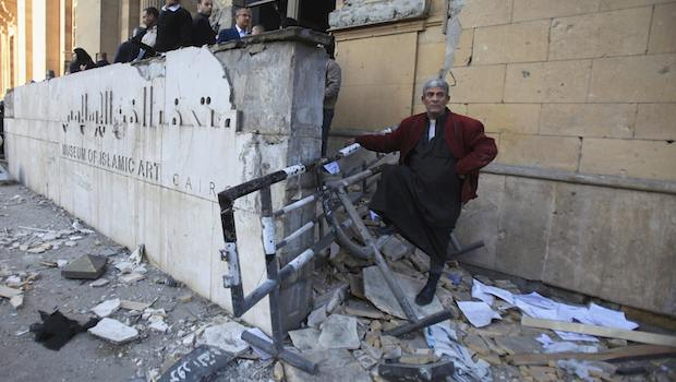 Egypt bombing damages Islamic art museum