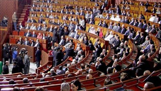 Moroccan parliament unanimously passes rape law amendment