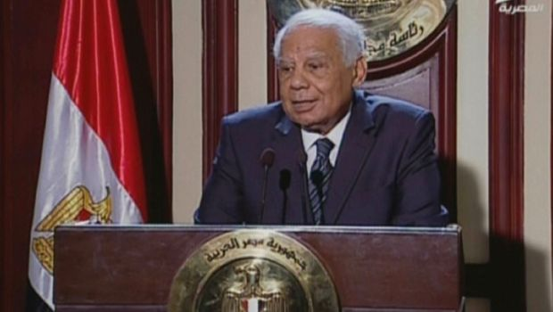 Egypt Cabinet resigns