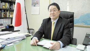 Japanese Consul General in Saudi Arabia Matahiro Yamaguchi (Asharq Al-Awsat)