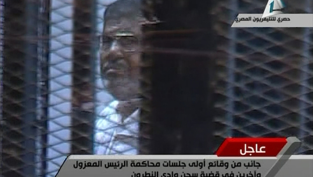 Mursi trial postponed again