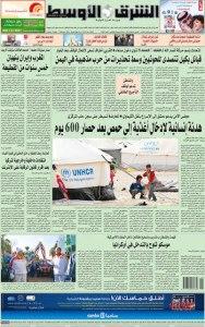 asharq al-awsat, february 7, 2014