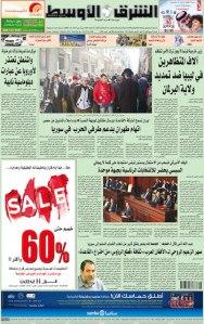 asharq al awsat, february 8, 2014