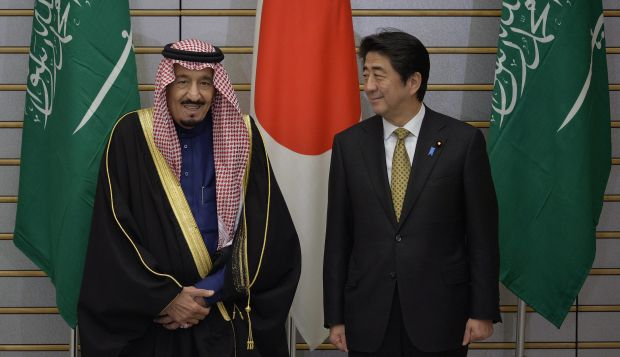 "Saudi Arabia, Japan highlight ""strategic"" relations"