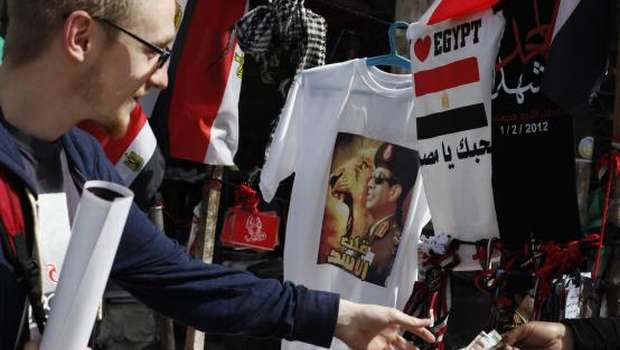Lessons from Egypt's Cult of Leadership
