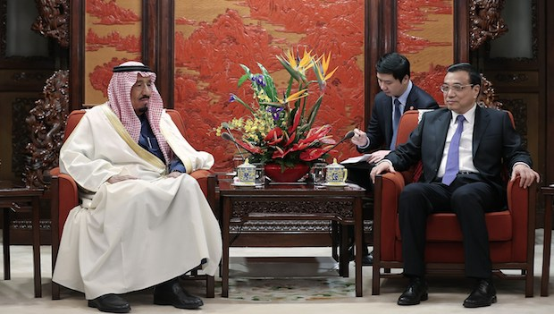 Crown Prince Salman hails Saudi–Chinese bilateral agreements