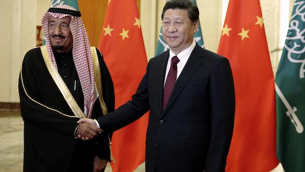 Saudi Crown Prince Salman begins state visit to China