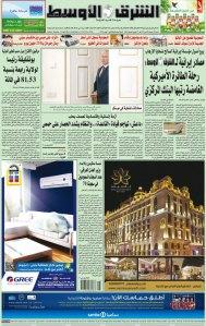 Asharq Al-Awsat Front Page May 19, 2014