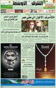 asharq al-awsat, april 29, 2014