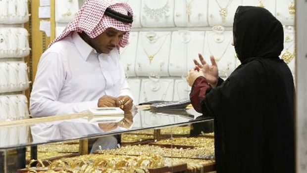 Saudi Arabia looking to boost gold industry