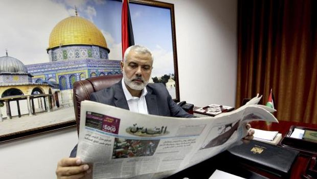 Hamas ends ban on West Bank newspaper
