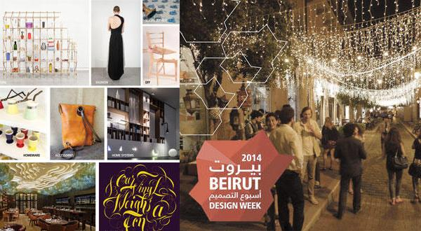 Beirut Design Week expo to showcase local talent