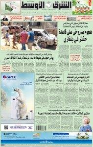 Asharq Al-Awsat 7/6/14