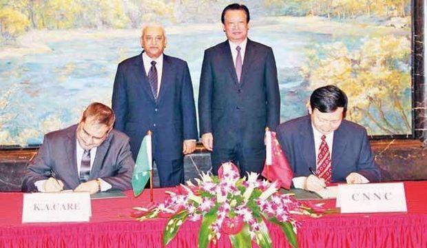 Saudi Arabia, China sign nuclear and renewable energy agreement