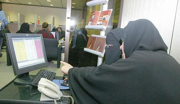 Saudi Chambers Council launches awards for female entrepreneurs