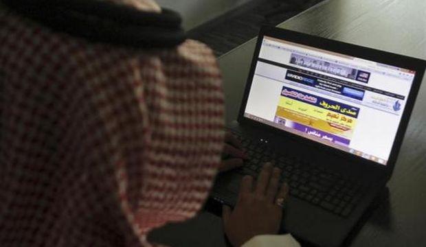 Saudi Arabia moves to regulate e-commerce