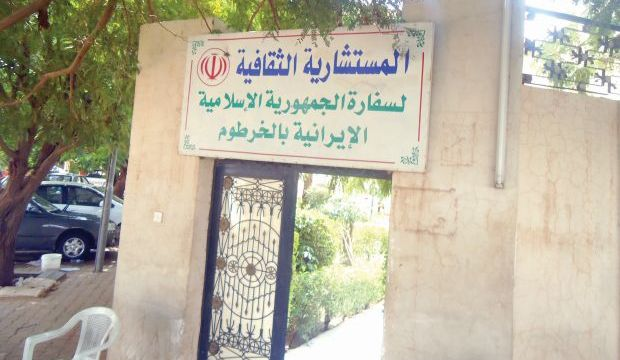 Sudan shuts down Iranian cultural center, expels staff