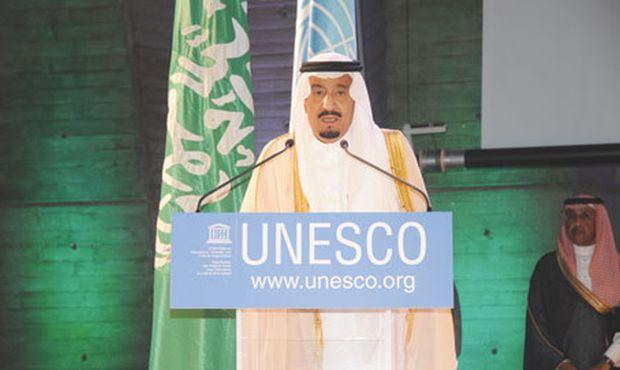 Saudi Arabia, France issue joint warning over global terror threat