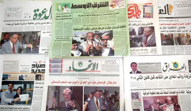 The Arab Media's Pursuit of a Scoop