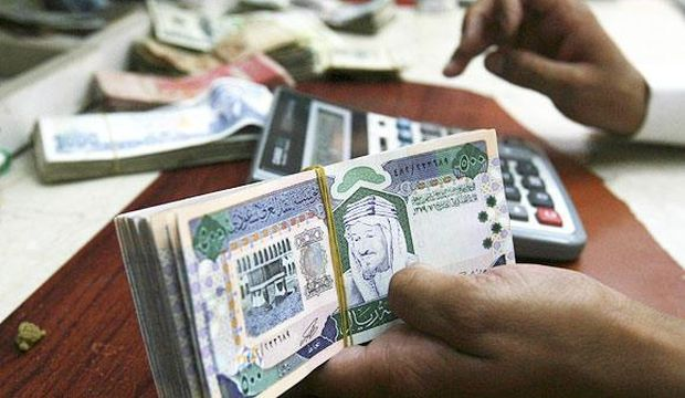 Central bank's record reserves show strength of Saudi economy: experts