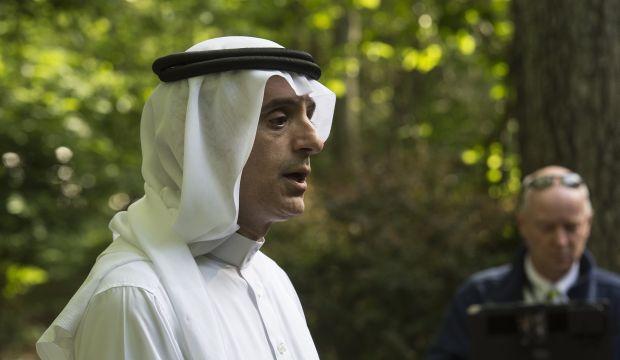 "Saudi FM: GCC ""comfortable"" with Obama reassurance over Iran deal"