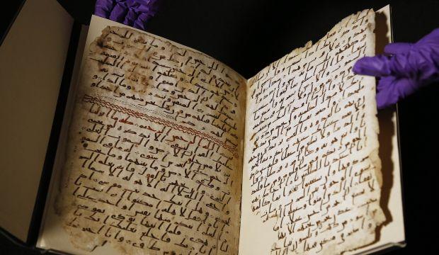 British university says Qur'an parchment among oldest