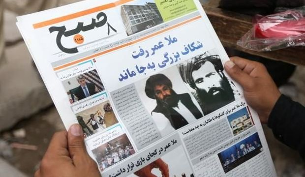 Taliban's new leader calls for unity amid leadership challenges