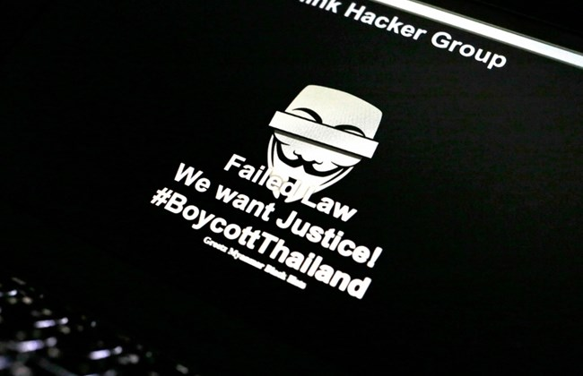 Thai Police Websites, Hacked!