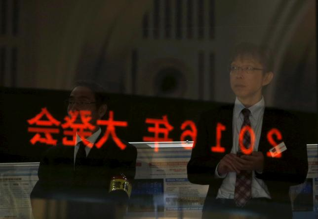 Global Markets-China Turmoil Sends Oil, Stocks Sliding