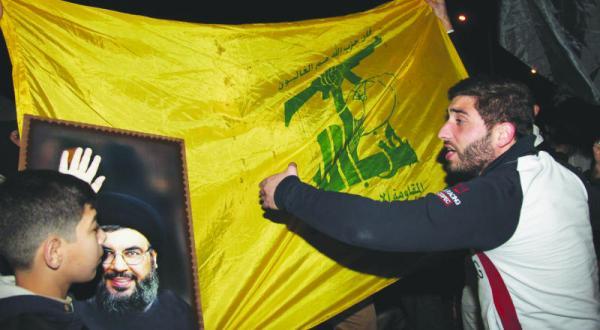 Hezbollah's Enmity against Saudi Arabia