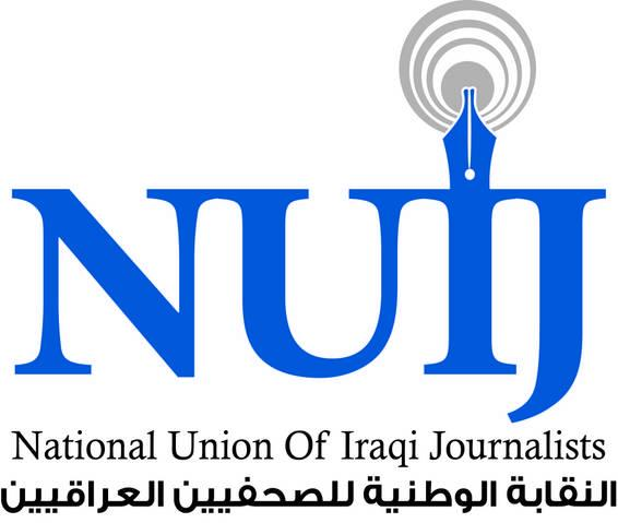 Iranian Campaign Setting a Price on Iraqi Journalism