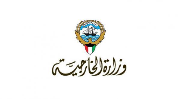 Kuwait Recalls Ambassador from Iran