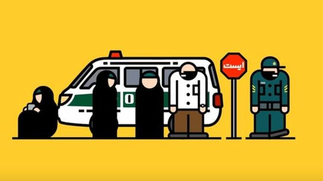 """New App Helps Young Iranians Dodge """"Morality Police"""" Checkpoints"""