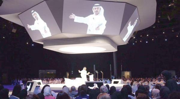 Women in Dubai's Forum…Calling for Innovation, Economic Participation