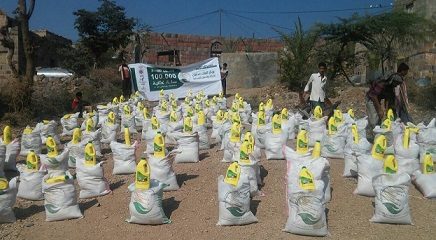King Salman Center for Relief Distributes 4,000 Food Baskets in Taiz