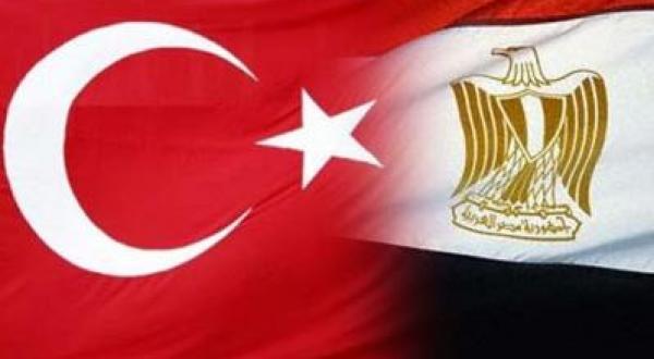 "Cairo Considers Turkish Statements ""Futile"""