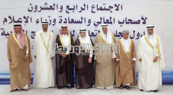 GCC Consensus on Countering Media Organizations Collaborating with Hezbollah