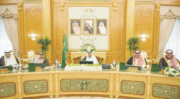 Saudi Arabia Calls for International Protection System to Palestine