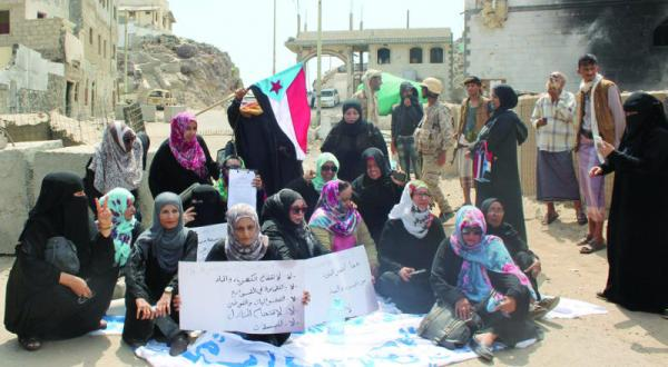 Women Activists in Taiz Condemn Militia Violations