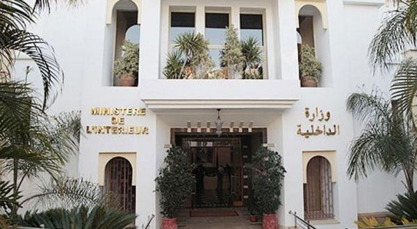 Moroccan Security Services Uncover a Cell That Was Preparing Biological Attacks