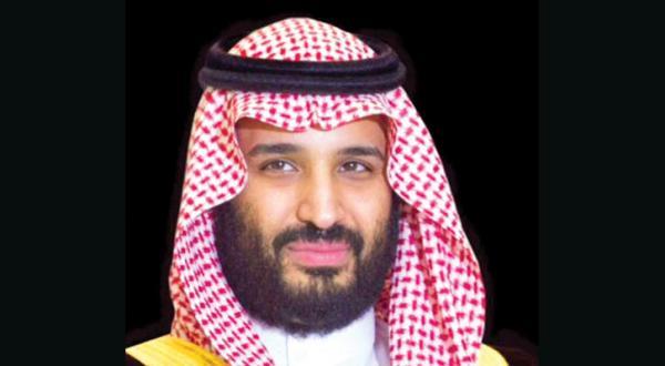 "Saudi Deputy Crown Prince to Launch ""The Kingdom's Vision"" on April 25"