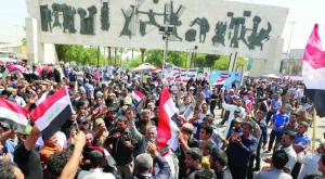 Gallows Erected in Baghdad Threatening Corrupt Officials