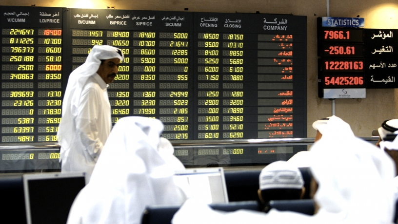 Gulf Rises after Robust Earnings, Foreigners Buy Egypt
