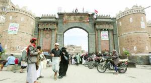 Iranian Fingerprints All Over Houthis' Dragging on Negotiations