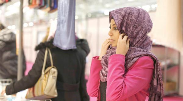 French Government Pushes to Bar Hijab from Universities